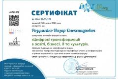 Sertifikat_PK-K-21-03_227-1
