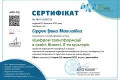 Sertifikat_PK-K-21-03_233-1
