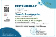 Sertifikat_PK-K-21-03_277-1
