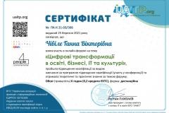 Sertifikat_PK-K-21-03_306-1
