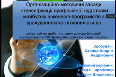 2021-02-18_170613