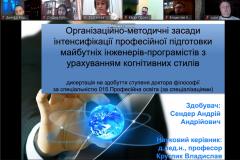 2021-02-18_172001