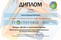 Skan-200124