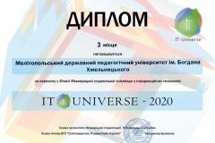 Skan-200127