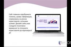Screenshot_20200607_175532