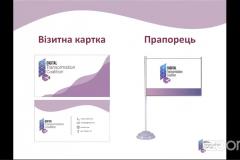 Screenshot_20200607_175805