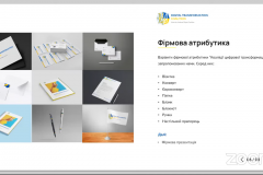 Screenshot_20200607_180422