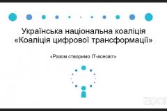 Screenshot_20200607_181600