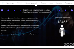 Screenshot_20200607_181635