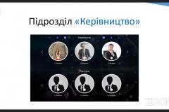 Screenshot_20200607_181719