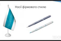 Screenshot_20200607_182040