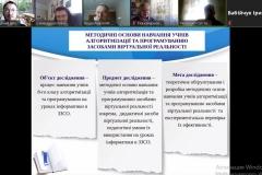 izobrazhenie_viber_2021-04-29_10-03-19