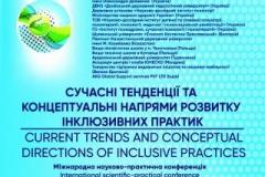 Oblozhka-Programma-POLOVINA-320x449